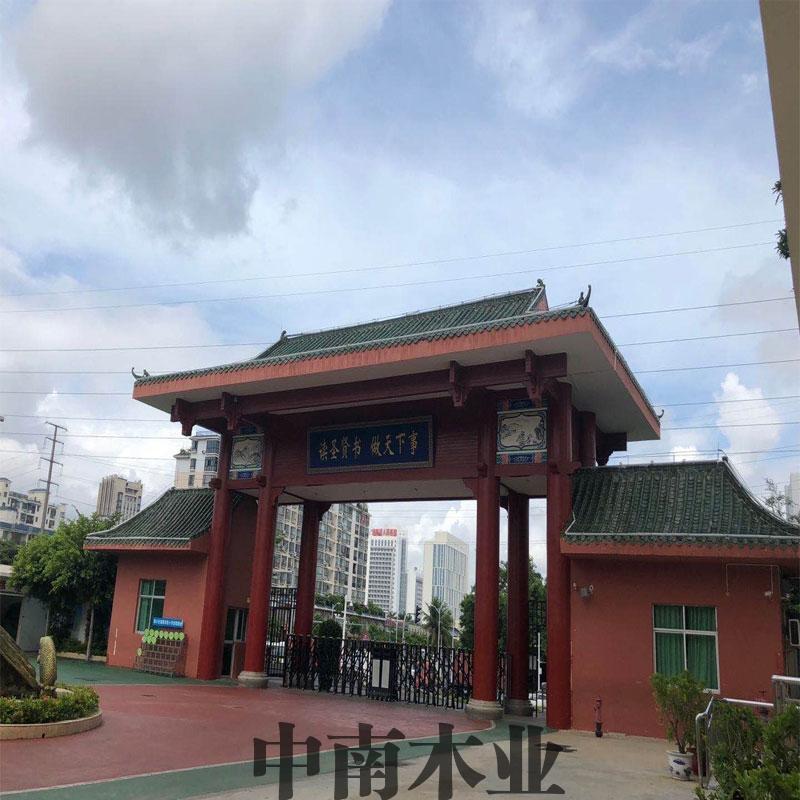 海南木结构(大门)